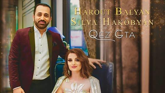 Harout Balyan ft. Silva Hakobyan - Qez gta