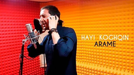 Arame - Hayi Koghqin