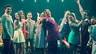 Ful Haus & Domino - Gegheckutyan taguhi