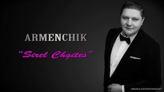 Armenchik - Sirel Chgites