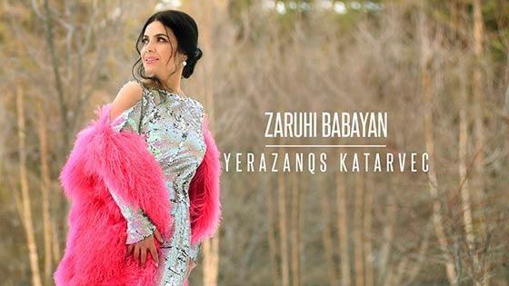 Zaruhi Babayan - Erazanqs katarvec