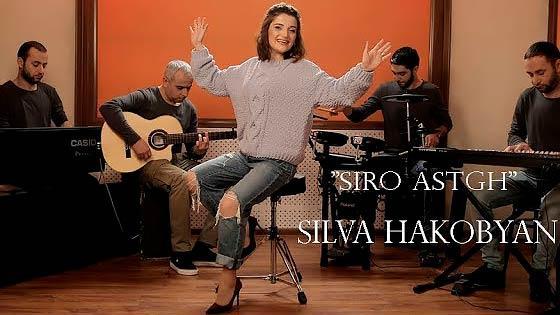 Silva Hakobyan - Siro Astgh