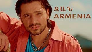 Hayk Durgaryan - Jan Armenia