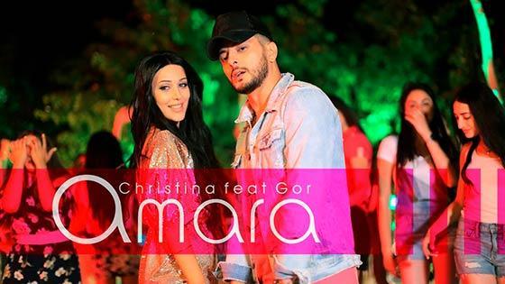 Christina Yeghoyan feat. Gor Hakobyan - Amar a