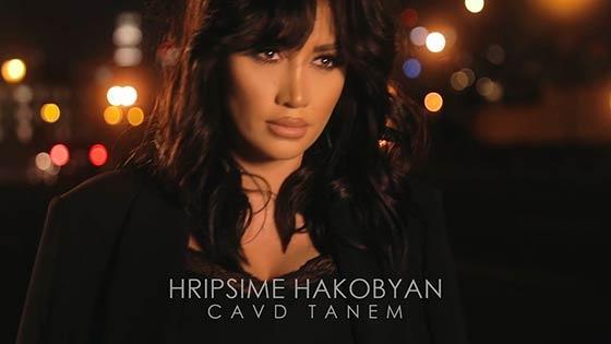 Hripsime Hakobyan - Cavd tanem