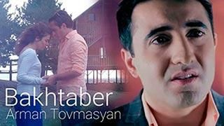 Arman Tovmasyan - Baxtaber