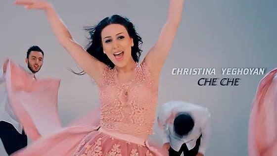 Christina Yeghoyan - Che che