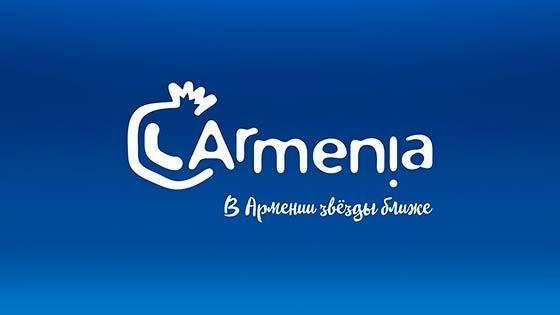 #Армения. Там, где звезды ближе.